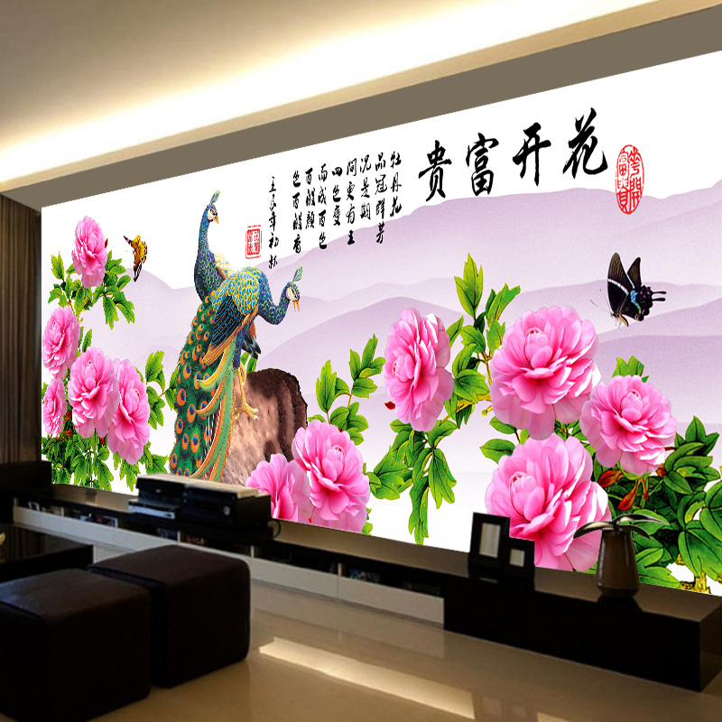 Diy painting new diamond painting blossoming auspicious peacock happy house party full of diamond drilling living room peonies