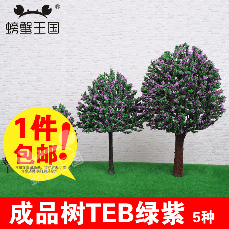 Diy sand table model building model material production model tree scene finished tree teb green purple spot
