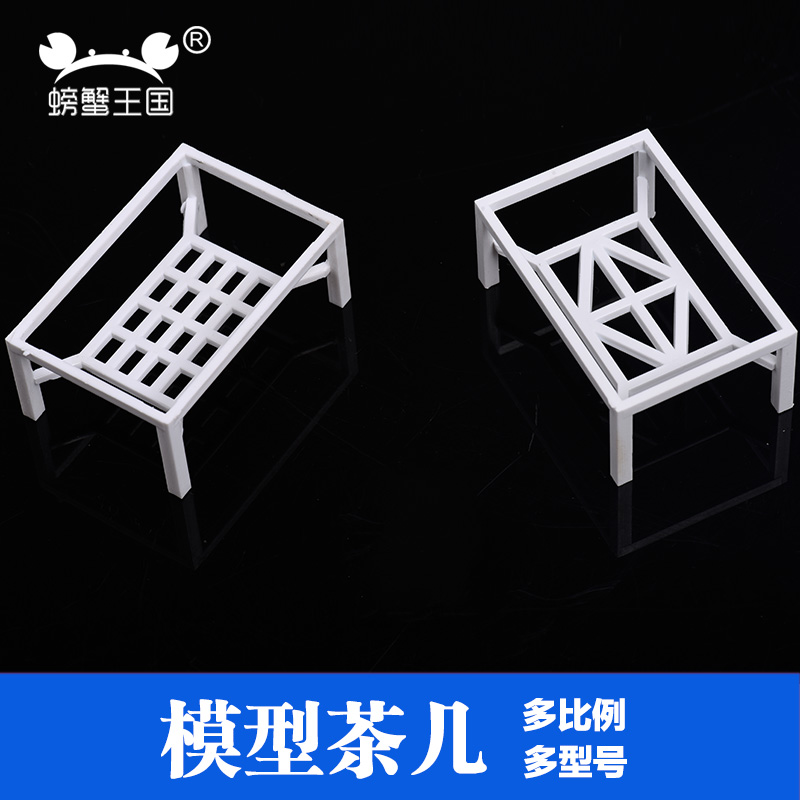 Diy sand table model materials sectional apartment mini furniture indoor furniture model specifications and more coffee table coffee table