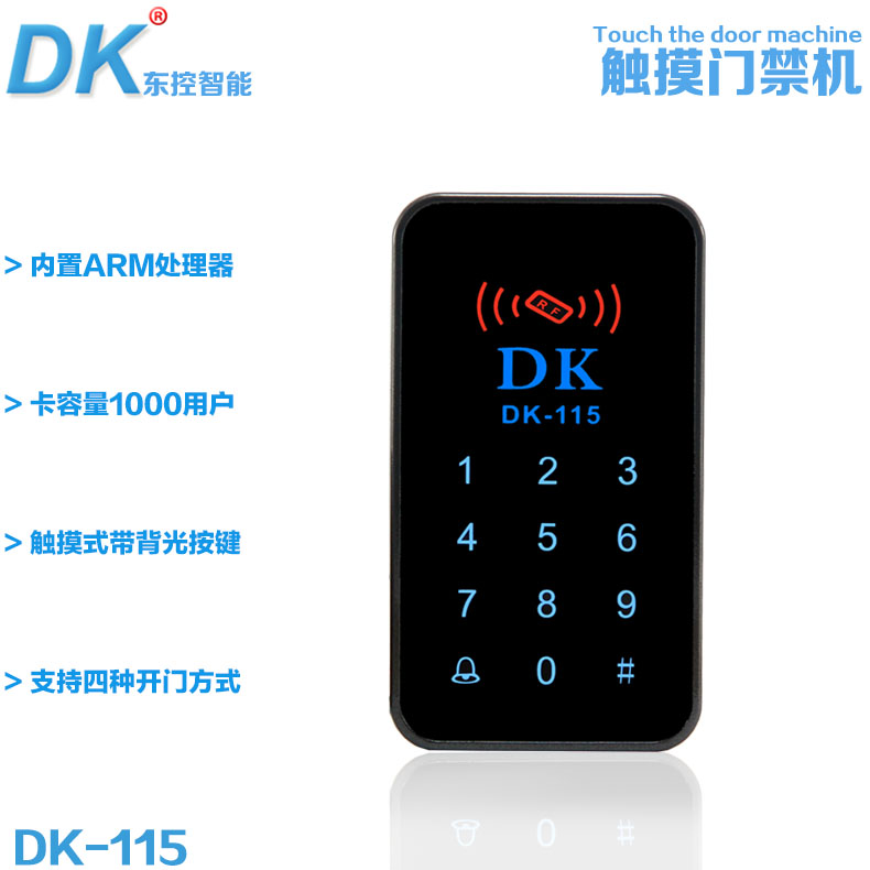 Dk brand touch access one machine id ã ic bus card card password access control reader read head