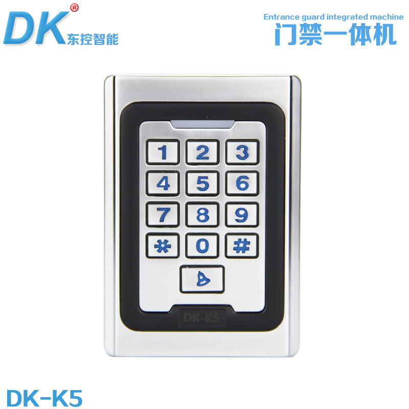 Dk/east brand metal access control access one machine card access control access control metal