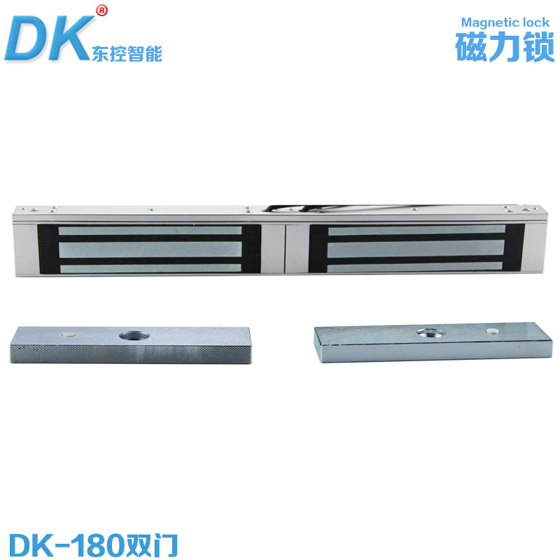 Dk/east controlled brand 180KG double door magnetic lock access magnetic lock magnetic lock access electronic lock