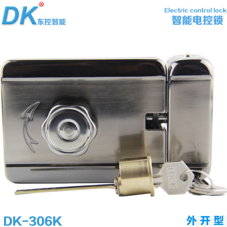 Dk/east controlled brand intelligent sprituality access electronically controlled lock mute lock motor lock building security locks
