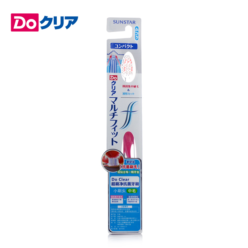 Do clear in the net super brush small brush soft bristle toothbrush hair imported from japan