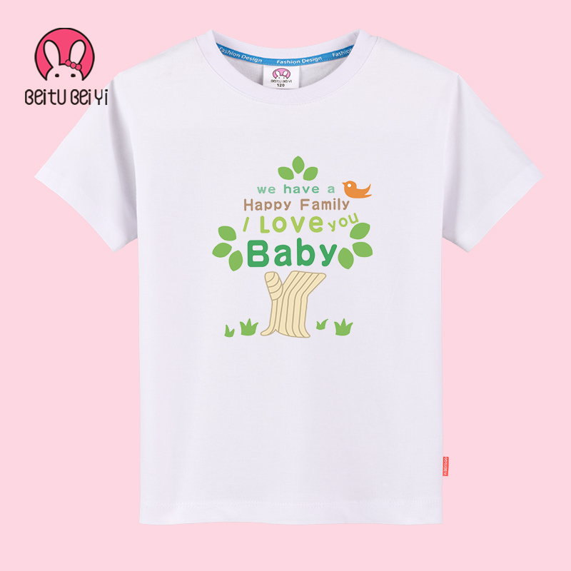 Dodder tony tony clothing new summer children's clothing big virgin boys girls short sleeve cotton shirt children wear baby boy t-shirt female