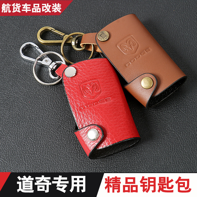 Dodge viagra viagra cool leather car key fob car key cover buckle cool wei dedicated key fob shell decorative accessories