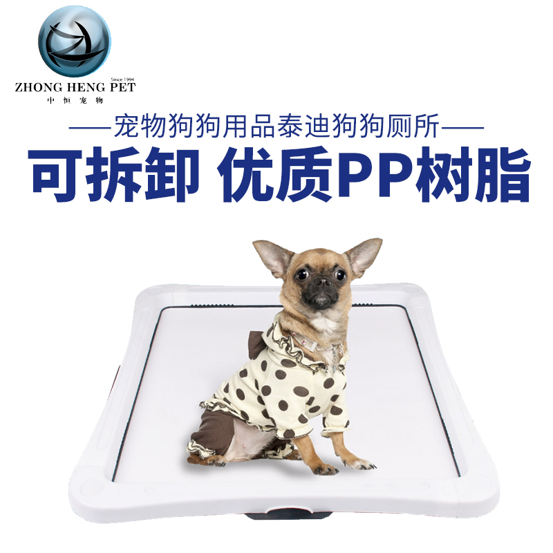 Dog toilet pet supplies dog teddy dog toilet large bowl small dog bichon dog potty dog poo