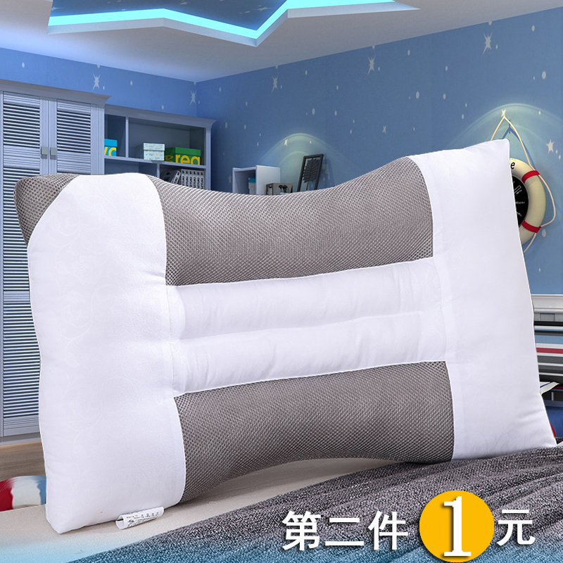 Dong bao sleep special washable pillow cervical pillow neck pillow cassia pillow pillow pillow genuine single one pair beat two 2