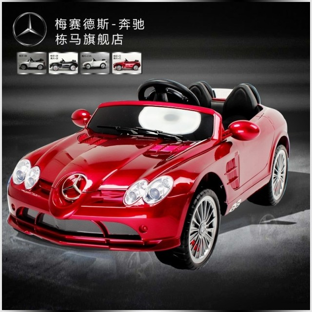 Dong ma benz genuine slr children electric car baby can sit four children toy car remote control gift