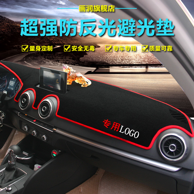 Dongfeng fengshen ax3/ax7/l60/h30/a30/a60/s30 in the control dashboard sunscreen insulation Dark mat