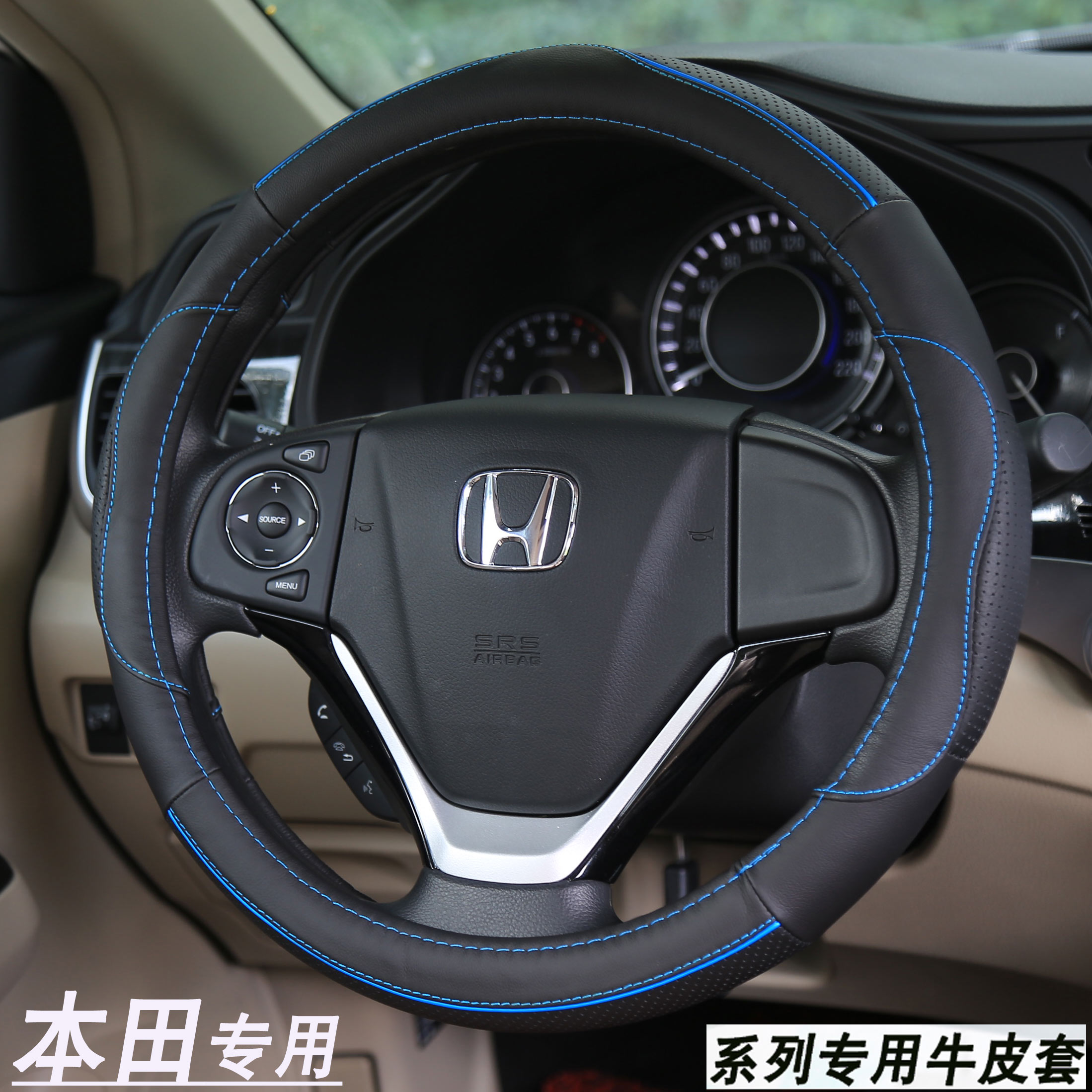 Get quotations dongfeng honda 15 models new crv xrv jed nine generation civic accord ling faction sidi special