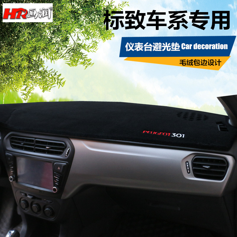 Dongfeng peugeot 206 mark 207 refit dedicated 307 301 decorative 4008 in the control dashboard mat dark sun