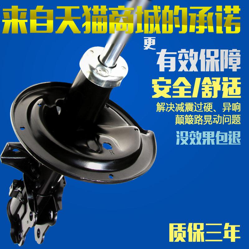 china mountain rear shock, china mountain rear shock shopping