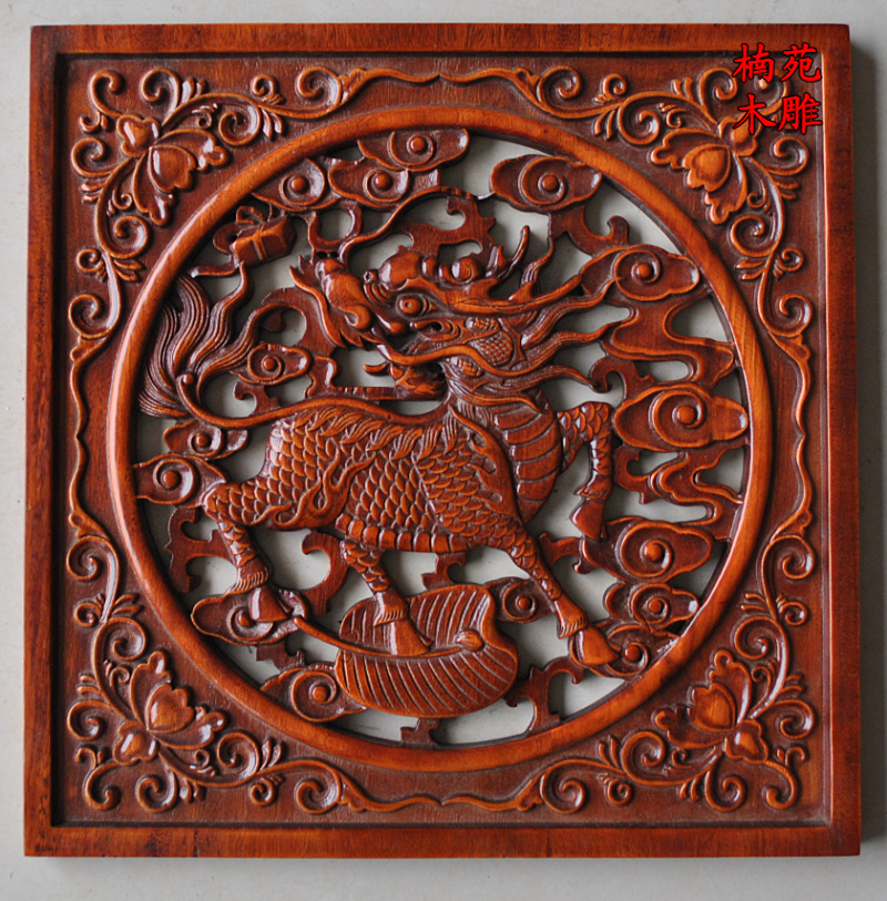 Dongyang wood carving camphor wood pendant chinese antique carved hollow decorative entrance wall backdrop unicorn
