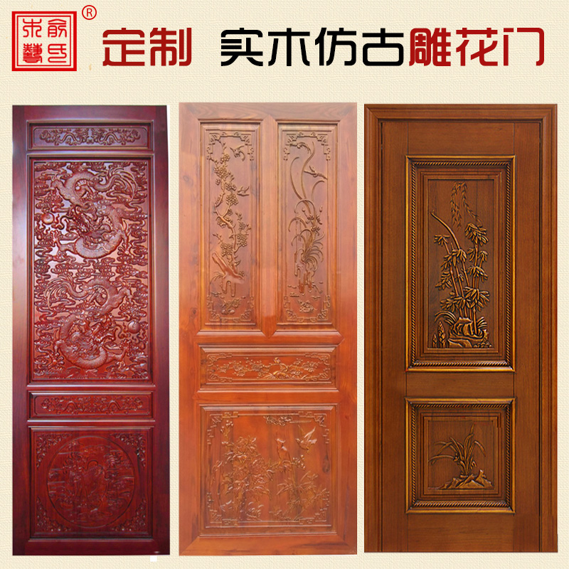 Get Quotations Dongyang Wood Carving Chinese Antique Doors And Windows Off Screen Carved