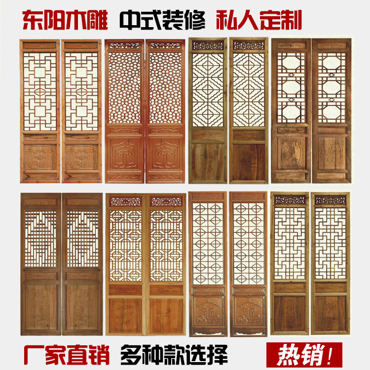 Dongyang wood carving chinese elm grillwork doors custom decoration wood porch off the living room with antique carved doors