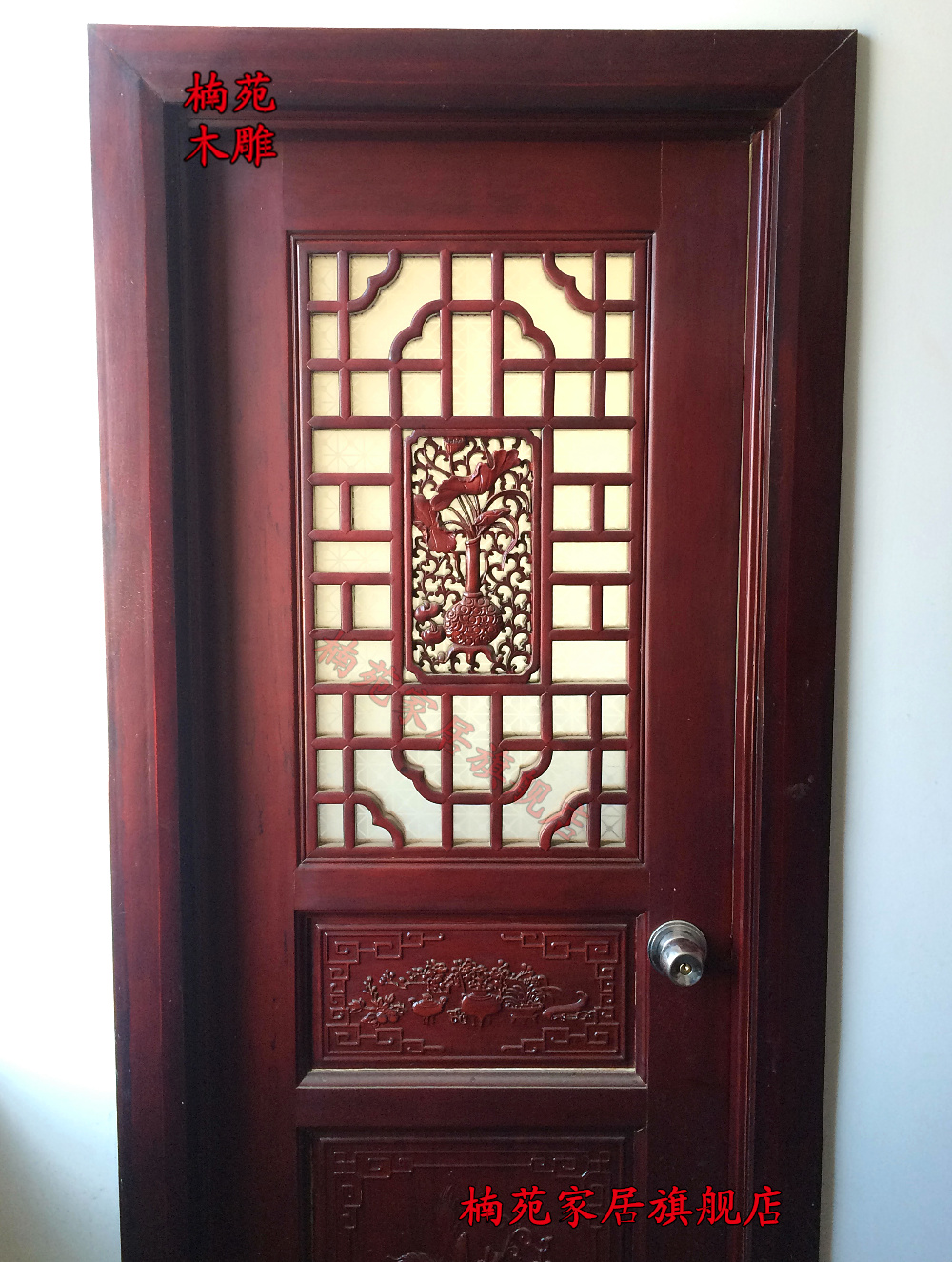 Get Quotations · Dongyang Wood Carving Chinese Interior Door Bathroom Door  Entrance Wall Panels Antique Wood Doors Hollow Plaid