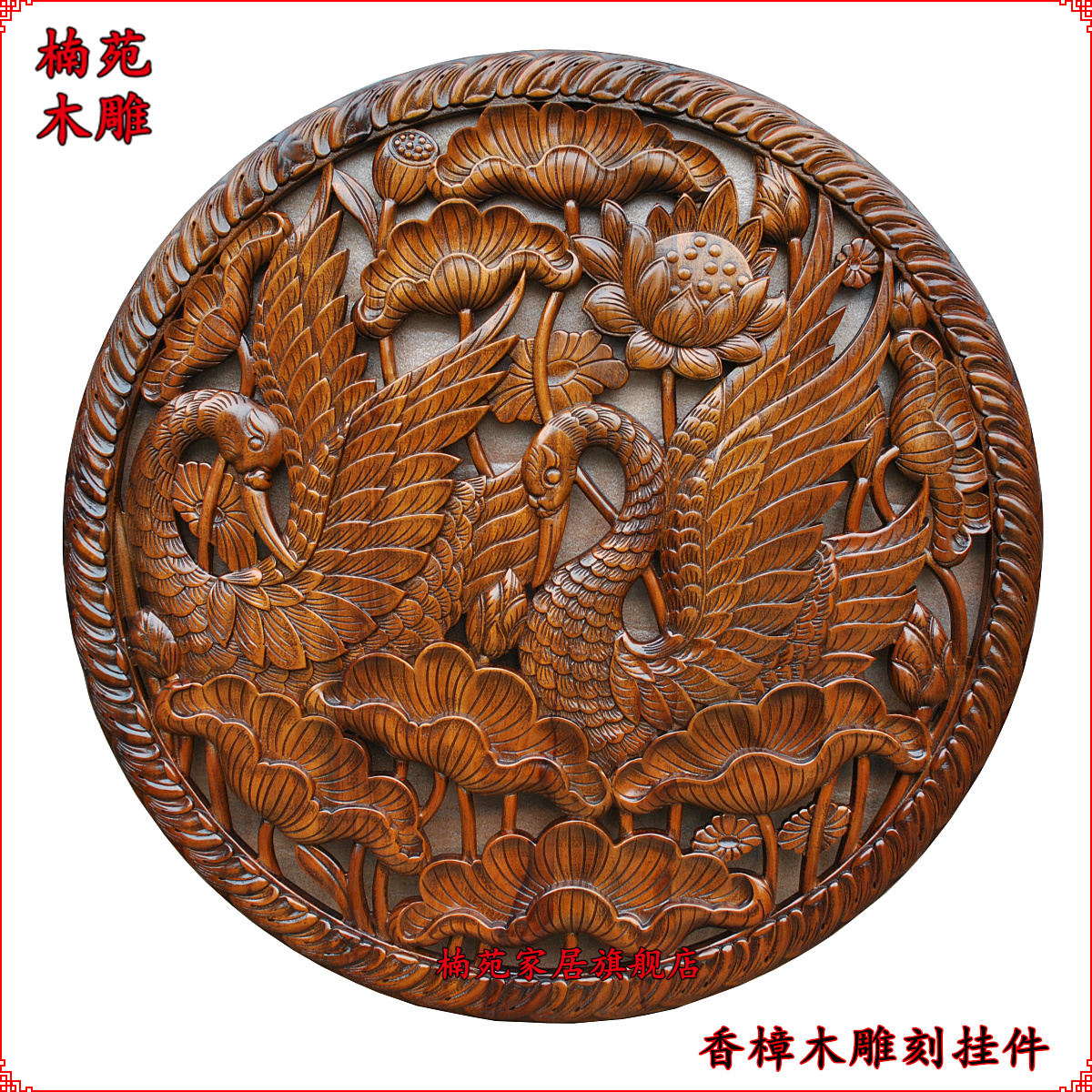 Dongyang wood carving circular pendant chinese entrance wall backdrop screen antique camphor wood carving wood carving disc crane