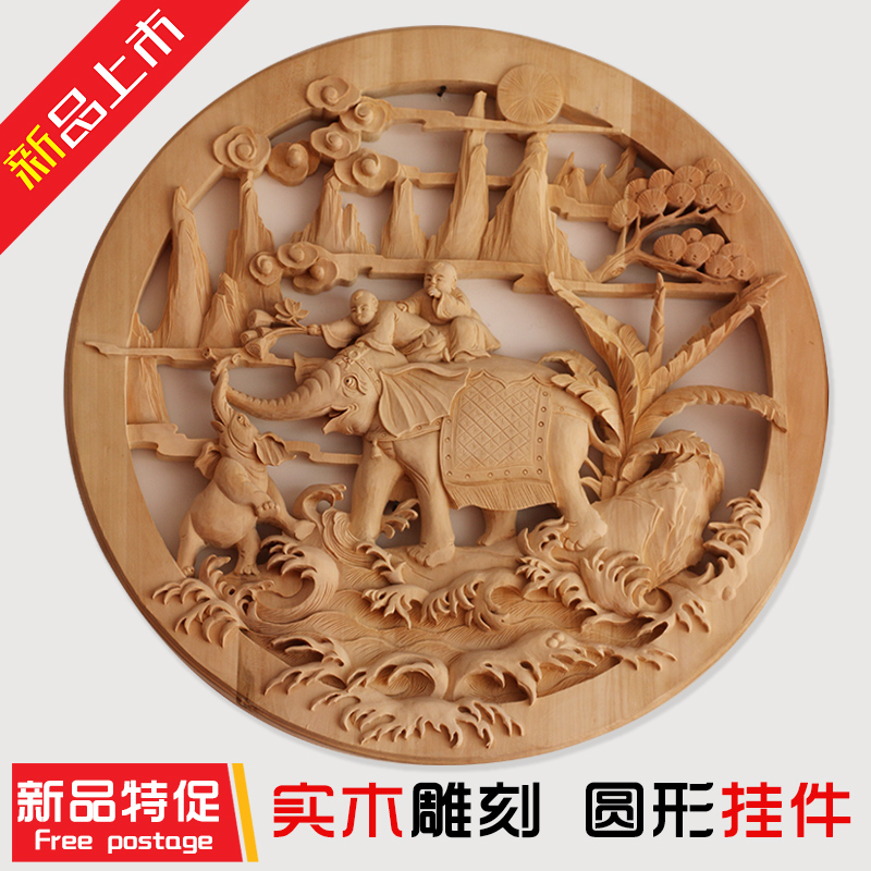 Dongyang wood carving pendant camphor wood living room wall decoration crafts round antique wood carving pendant ornaments