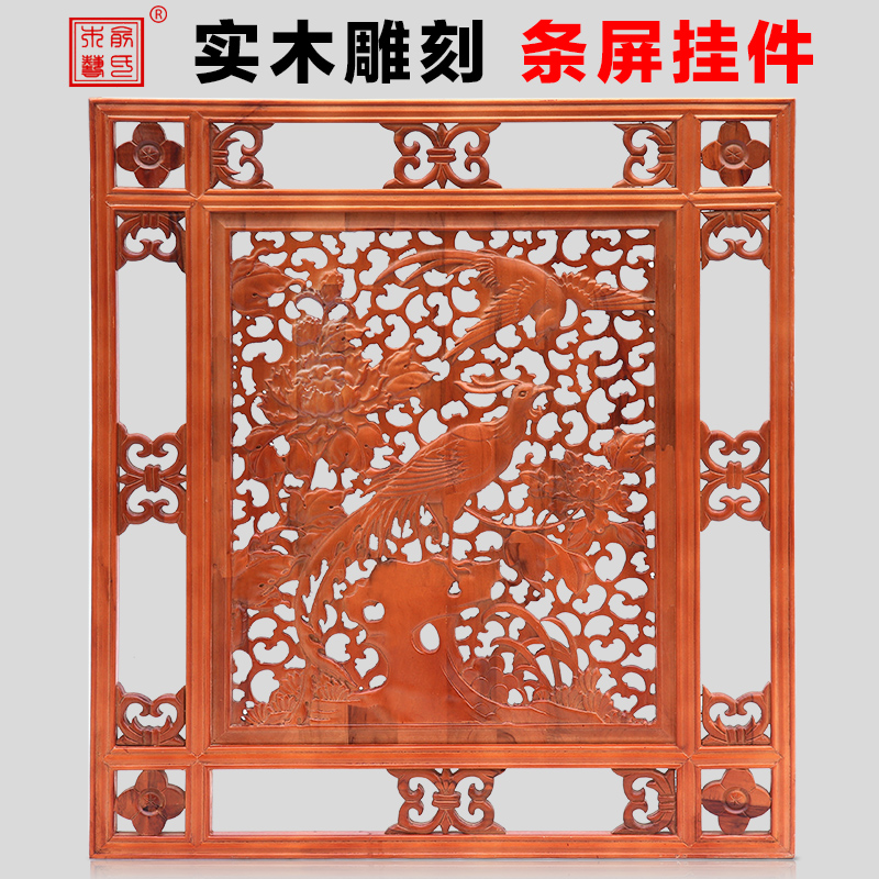 Dongyang wood carving pendant chinese screen living room tv backdrop hollow wood carving antique wood carving pendant