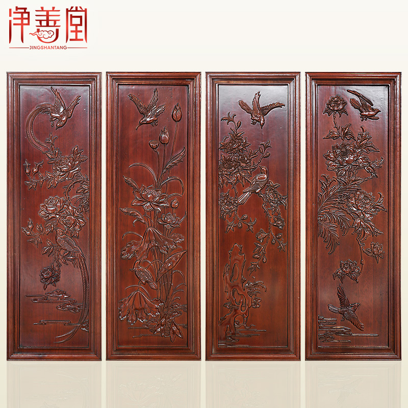 Dongyang wood carving pendant merlin bamboo chrysanthemum modern chinese decorative painting the living room entrance sofa backdrop mural painting quadruple
