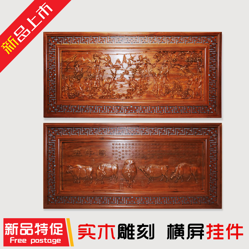 Dongyang wood carving wood carving reliefs archaized home craft jewelry pendant camphor plaque wall horizontal screen