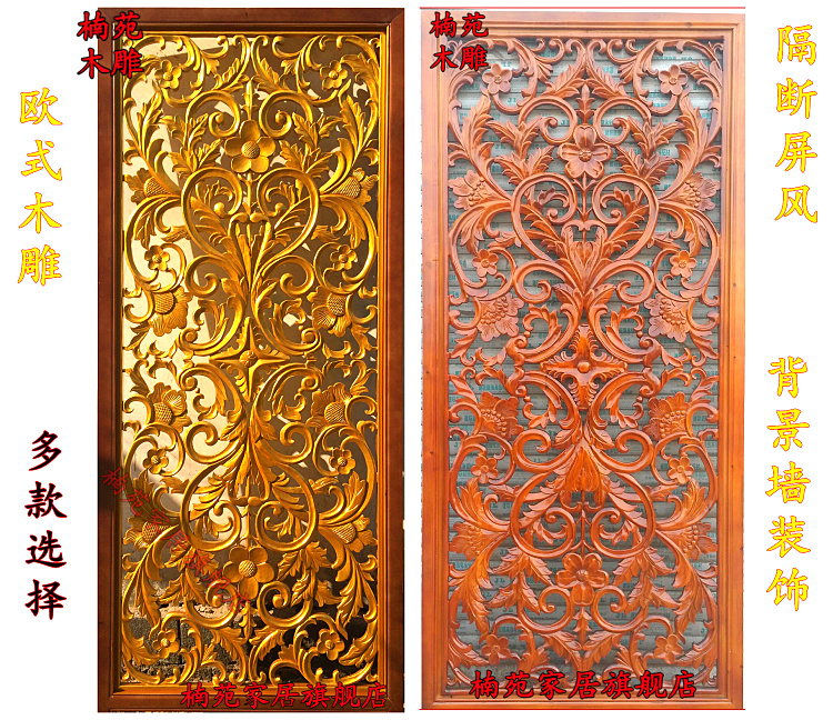 Dongyang wood carvings continental antique wood screen porch off tv backdrop flower board hollow european flower board