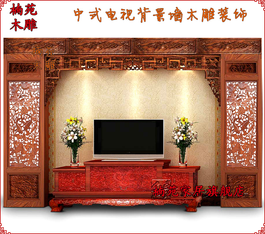 Dongyang wood carvings of chinese tv background wall decoration antique wood doors hollow plaid backdrop