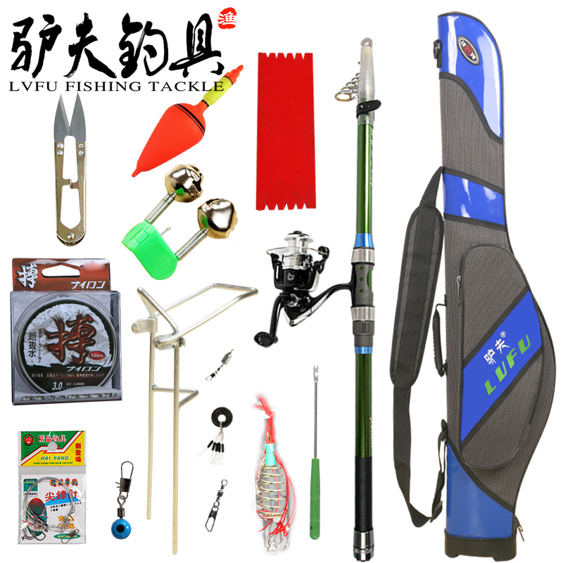 Donkey husband 1.8/2.1/2.4/2.7/3.0/3.6 m carbon sea pole pole pitching suit special polished Sea fishing rod pole