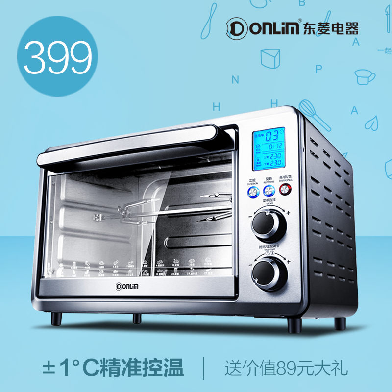Donlim/df DL-K30A household toaster oven baking multifunction computer smart large capacity oven