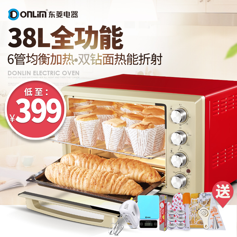 Donlim/df DL-K38B household toaster oven baking oven temperature oven 38l capacity multifunction shipping