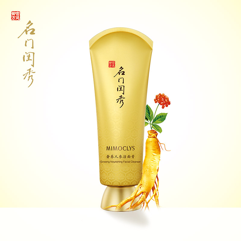 Door lady extravagant keep gaba-rg ginseng cleanser amino acid cleanser gentle cleansing moisturizing cleanser genuine