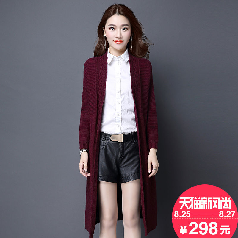 Dou yan dongkuan loose women cardigan sweater female long section of korean women plus thick sweater shawl female gown