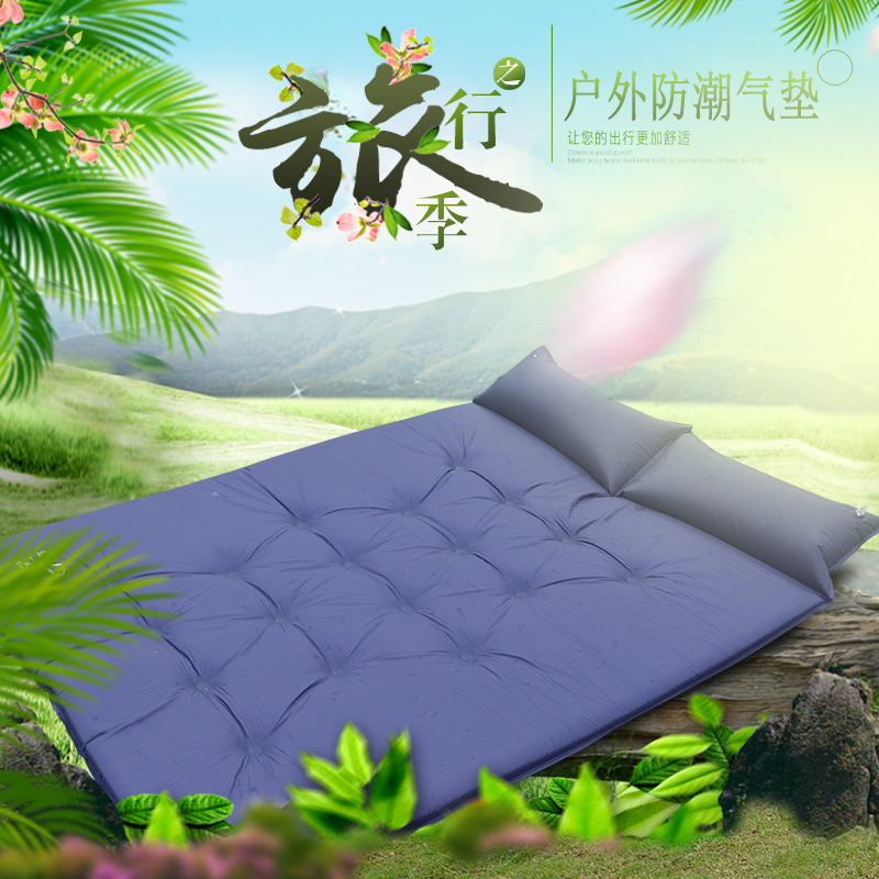 Double automatic inflatable cushion inflatable cushion outdoor tent moisture pad bed widened thickened single portable picnic mat