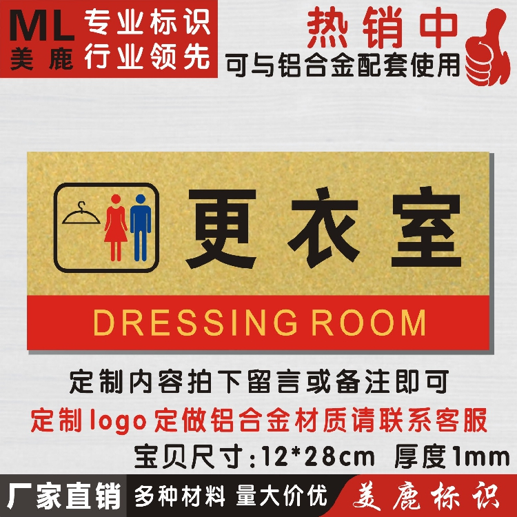 Bathroom Signs Wholesale china wholesale bathroom signs, china wholesale bathroom signs