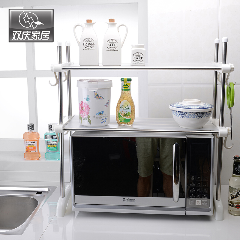 Double celebration stainless steel multifunction microwave oven shelf floor kitchen shelving double seasoning rack storage rack oven rack