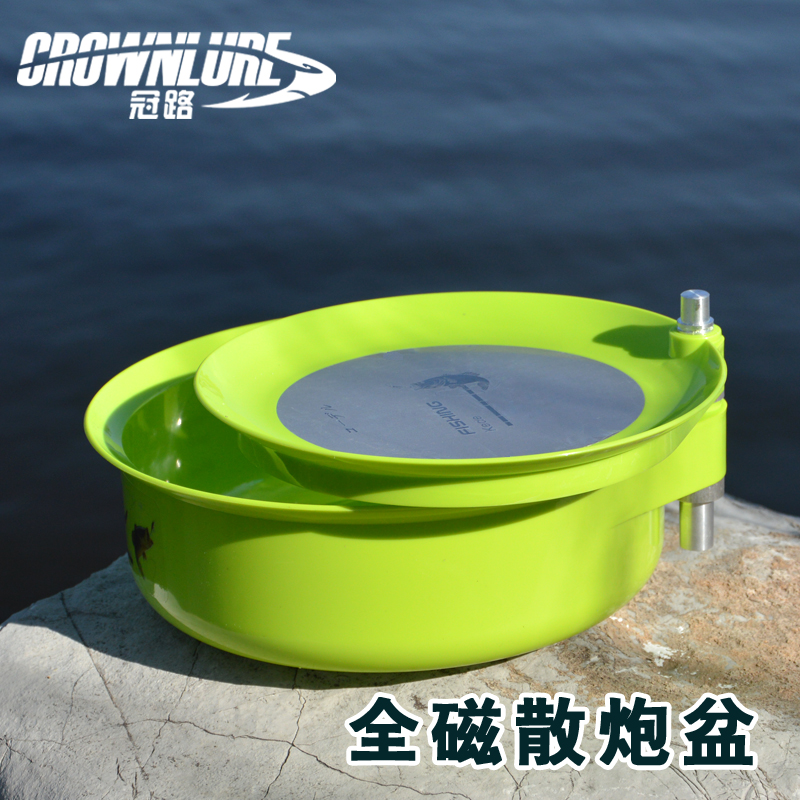 Double crown road full magnetic powder gun open bait bait pots pull bait tray basin oversized dry bulk athletic bait boxes scattered Pots bubble