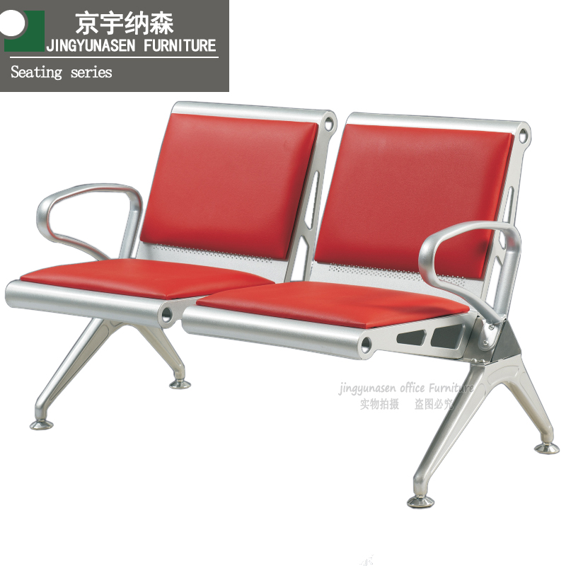 Double Digit Public Seat Chair Waiting Chairs Bold Thick Row Of Anshan Iron And Even