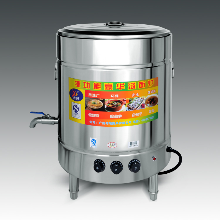 Double insulation barrels 150l 60 electric cooking stove oven cooking cooking machine furnace porridge soup soup pot furnace brine