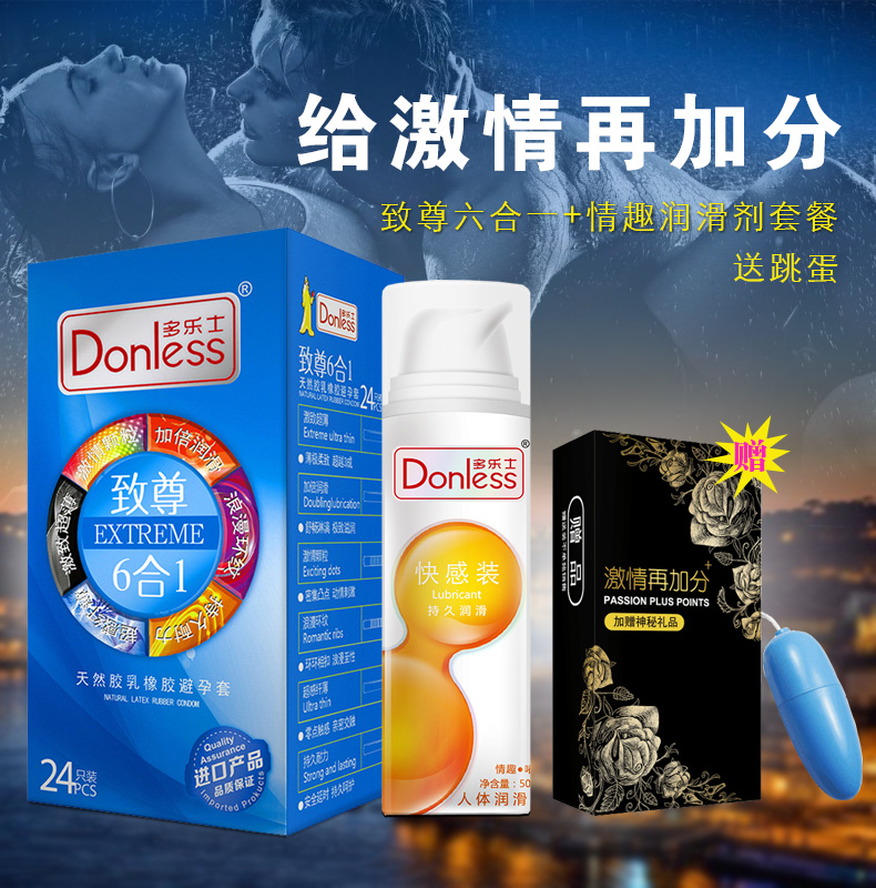 Double protection + slim + fashion + fantasy + extreme + observing + pleasure lubricant send tiaodan