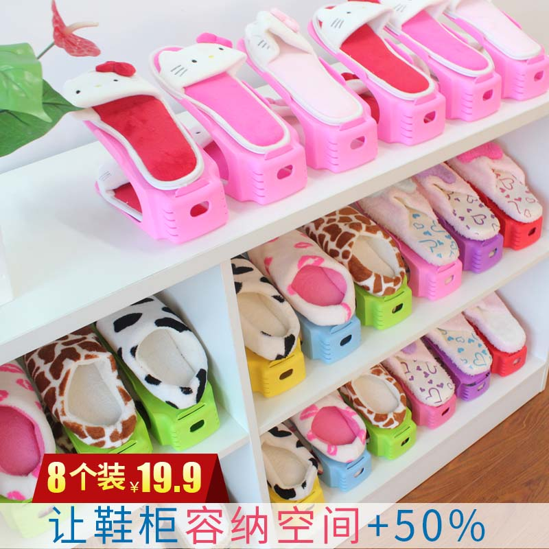 Double simple shoe shoe shoe thick plastic shoe care shoe rack houseware integrated storage shoe rack shoe rack shoe care shoe 8 loaded