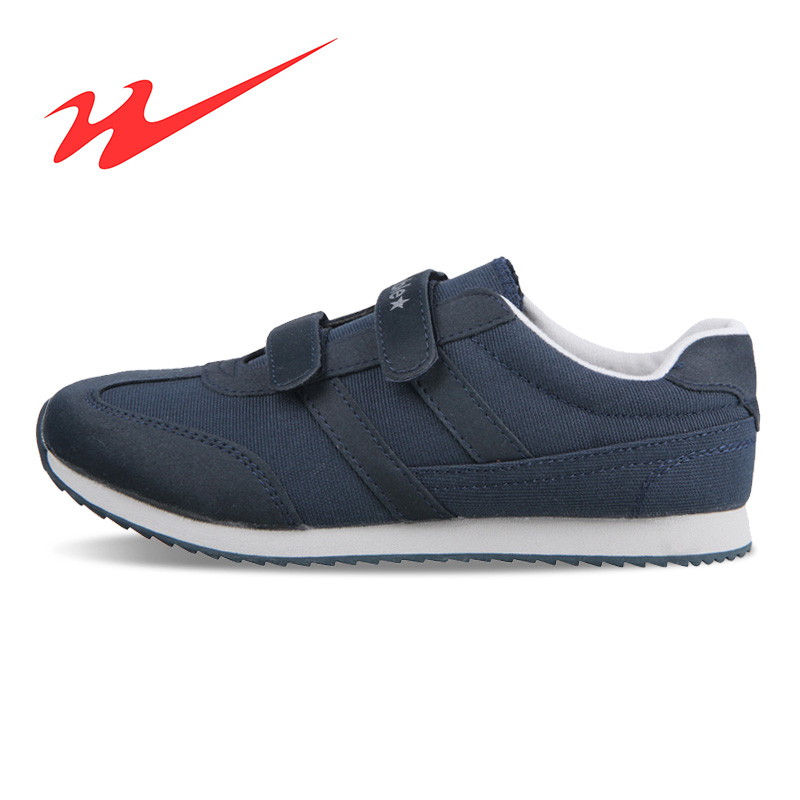 Double star canvas shoes classic velcro sneakers for men and women running shoes couple shoes shoes for men and women exercise elderly casual shoes