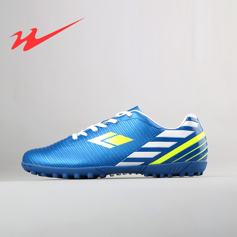 Double star soccer shoes spike shoes 2016 men and women leather foot artificial turf indoor soccer training shoes outdoor sports shoes