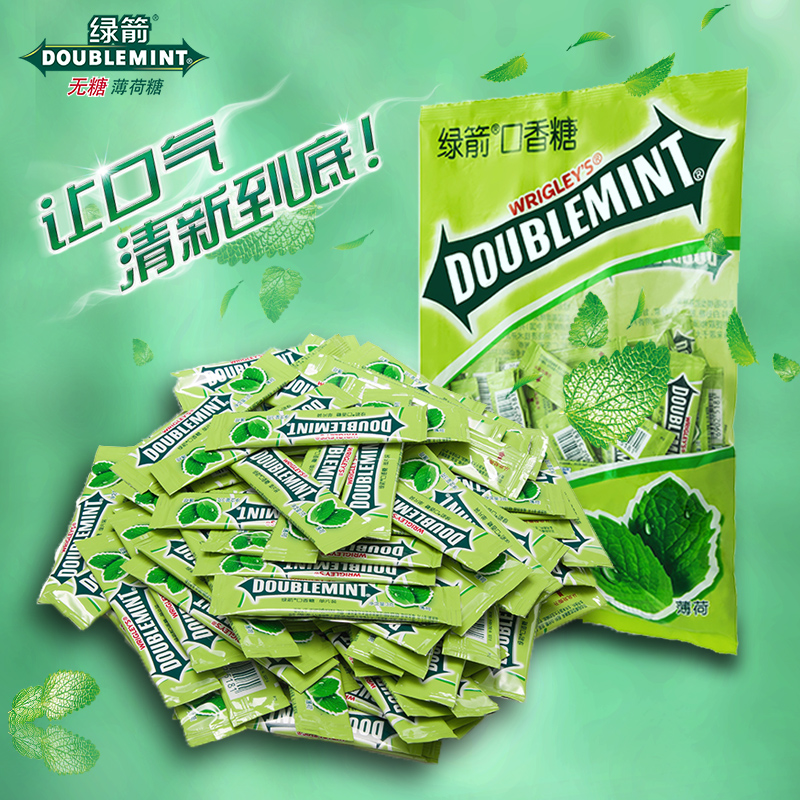 Doublemint gum 300g about 100 snack fresh breath mint flavor chewing gum chewing sugar