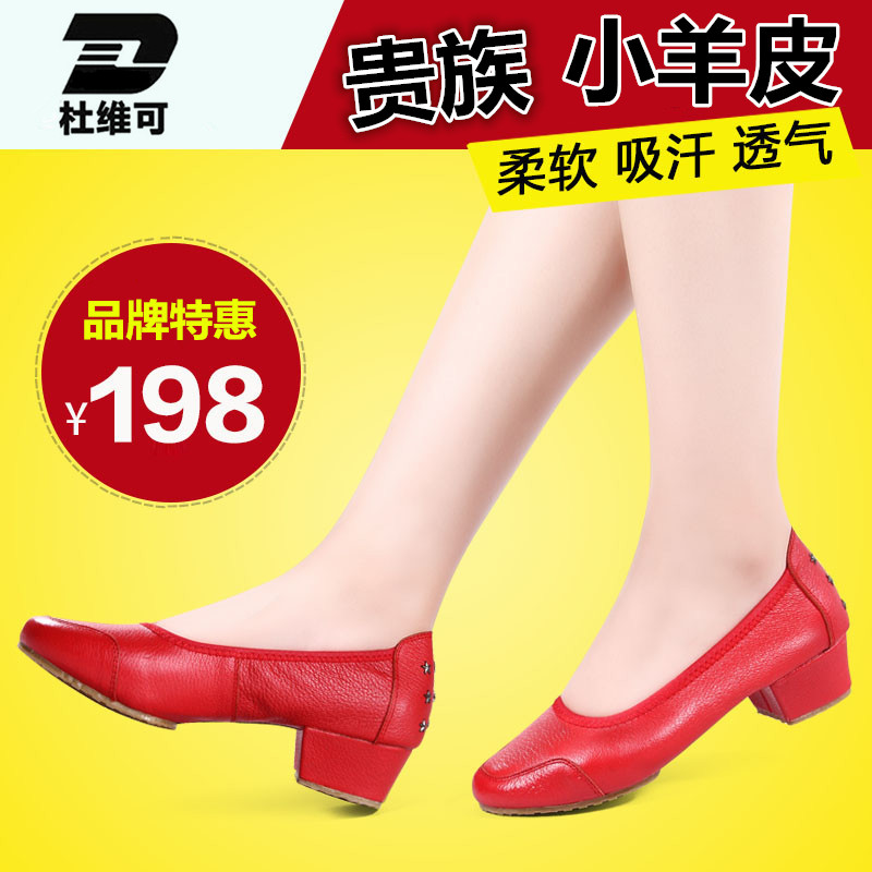 Douri can dance shoes 15 new leather shoes square dancing shoes ballroom dancing modern dance jazz dance fitness shoes women with disabilities