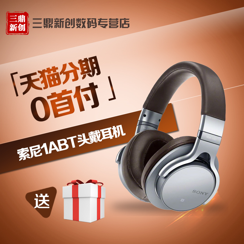 [Down interest free] sony/sony MDR-1ABT portable bass headphones headset wireless bluetooth version