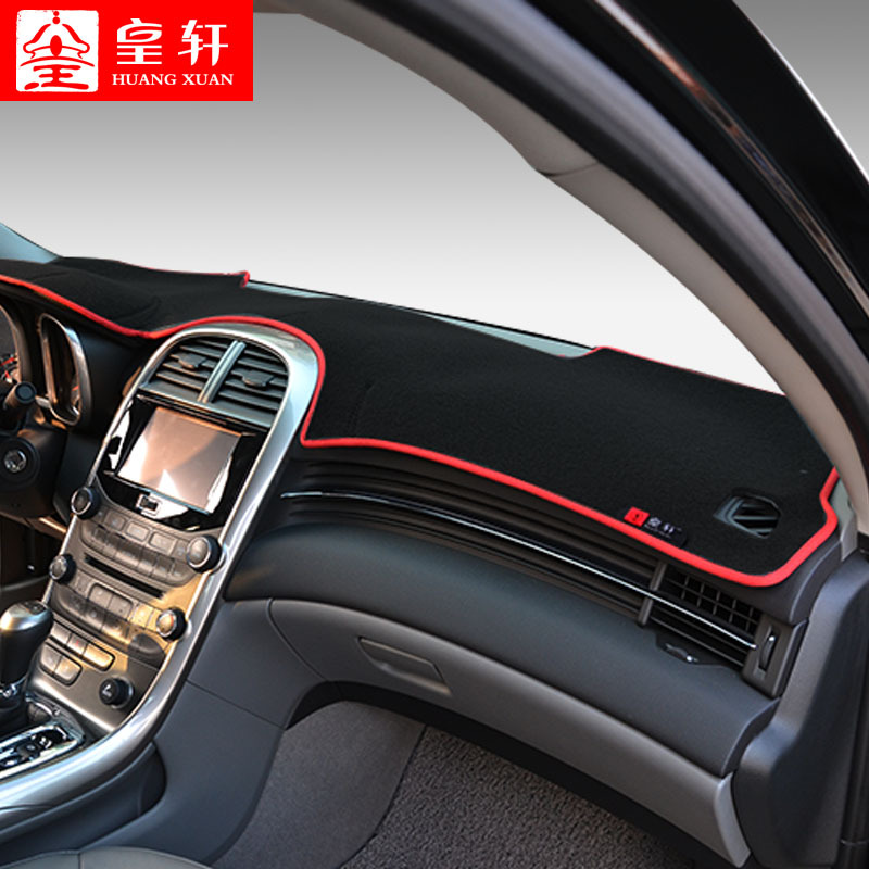[Down's car industry] mai rui bao dark mat dashboard mat dark dashboard mat insulation pad mindray treasure Asta