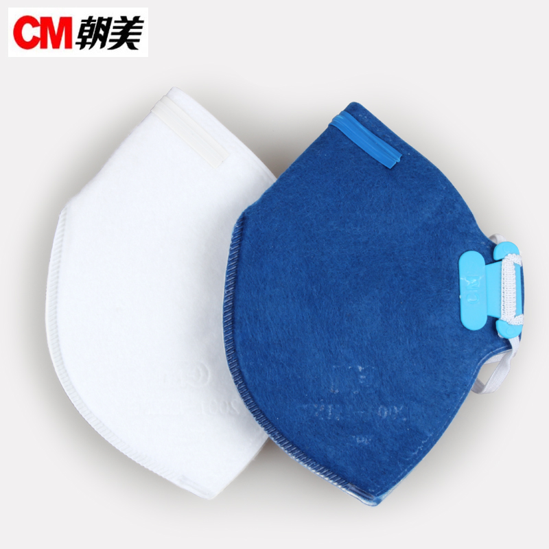 Dprk-us 2001 folding dust mask respirator masks protective masks, anti particulate respirator masks dust masks