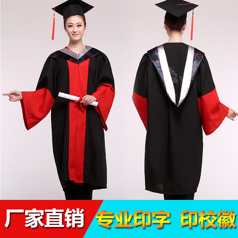 China Graduation Cap Gown, China Graduation Cap Gown Shopping Guide ...
