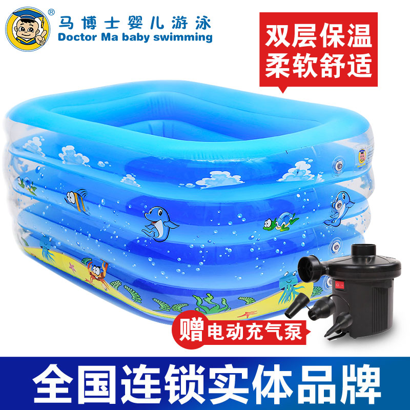 Dr. ma baby pool inflatable pool insulation infants and young children's wading pool baby pool large